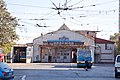 Trolleybus depot Nadezhda in Banishora, Sofia 2012 PD 9.jpg