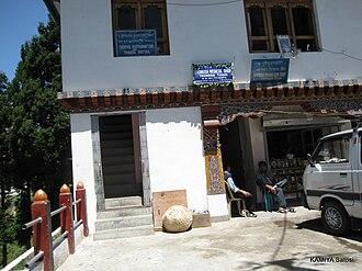 Trongsa - Image: Trongsa Town