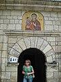 Tronoša monastery 3.jpg