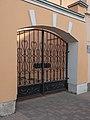 Tula asv2019-09 img22 Metallistov14 gate.jpg