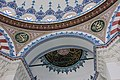 Turk Sehitlik Camii 49.jpg