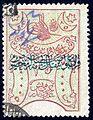 Turkey 1888-89 Sul5147.jpg