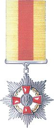 UKR-MOD – Medal For Supporting the Armed Forces.jpg