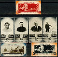 USSR 816-822.jpg