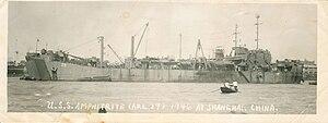 USS Amphitrite (ARL-29) - Image: USS Amphitrite 1946 at Shanghai