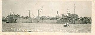 USS <i>Amphitrite</i> (ARL-29)