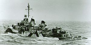USS Bennion (DD-662) - Another view of Bennion at sea