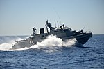 US Navy Coastal Riverine Group 1 Coastal Command Boat off San Diego 2013.JPG