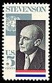 US stamp honoring Adlai Stevenson.jpg