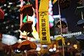 Umbrella Revolution (15841283288).jpg