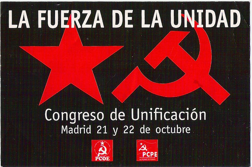 Unidad PCPE-PCOE