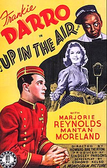 Up In The Air 1940 Film Wikipedia