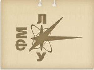 Ukrainian Physics and Mathematics Lyceum - Upml