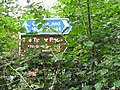 Upnor signs 5530.JPG