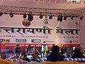 Uttarayani Bareilly 2019 02.jpg