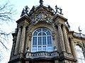 Vajdahunyad castle, Baroque wing detail, 2013 Budapest (356) (13227986364).jpg