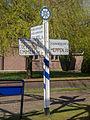 Veenpark Barger-Compascuum bij Emmen 83.jpg