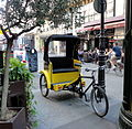 Velo taxi, Paris 21 Juillet 2013.jpg