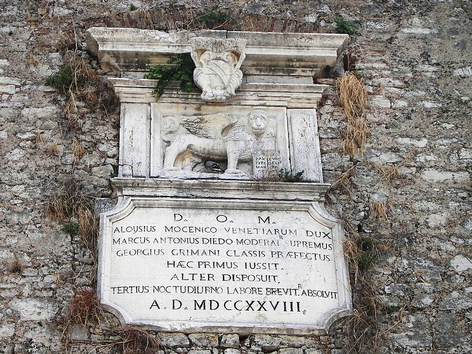 Venetian blazon in Corfu