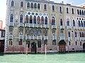 Venezia-pal giustinian.JPG