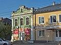 Verkh-Neyvinsky Lenina34 005 5138.jpg