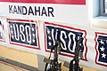 Vice Chairman's USO Tour 180426-D-SW162-1551 (41009717224).jpg