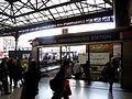 Victoria Underground Station.jpg