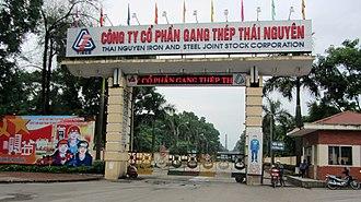 Thái Nguyên - Image: Vietnam TISCO steel gate&stack
