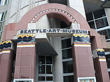 View entrance Seattle Art Museum Seattle Washington.JPG