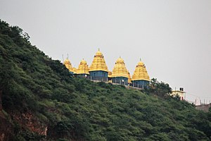 Kanaka Durga Temple - View of Temple Complex from Prakasam Barrage