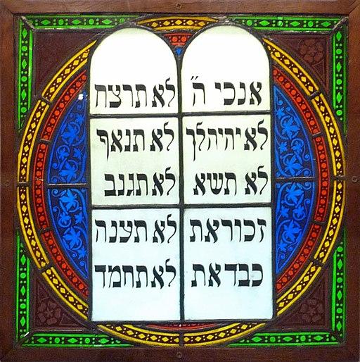 Vitrail de synagogue-Musée alsacien de Strasbourg