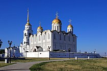Vladimir Dormition Cathedral IMG 9889 1725.jpg
