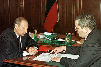 Mikhail Khodorkovsky - Khodorkovsky with the President of Russia, Vladimir Putin, on 20 December 2002