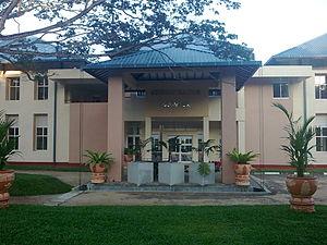 Wayamba University of Sri Lanka - Image: WUSL018