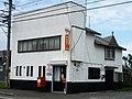 Wakkanai Ebisu Kanni Post office.jpg