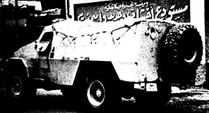 Walid (armored personnel carrier) - Walid armored personnel carrier, 1980s.
