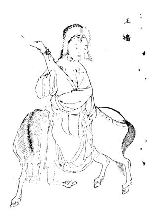 Wang Zhaojun - 1772 image of Wang Zhaojun