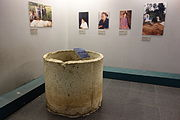 War Remnants Museum sewer 1749