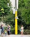 "Warning Sign ""Children"" in Constanța (1).jpg"