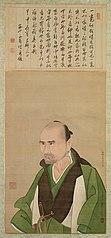 Portrait of Sato Issai (age 50)