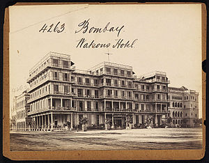 Watson's Hotel - Watson's Hotel (c. 19th century).