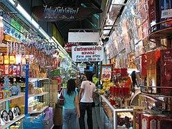 Chatuchak market stalls