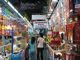 Chatuchak Park - One of the many narrow soi's in Chatuchak Weekend Market