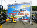 Welcome Screen of Open Day beside CCK Air Force Base Main Battalion Gate 20111112.jpg