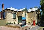 White Hills Old Post Office 001.JPG
