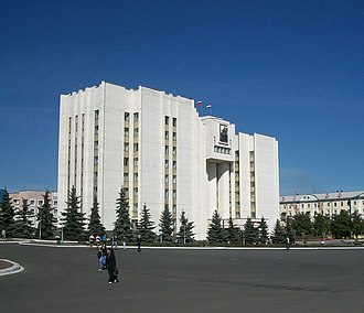 Mordovia - Seat of the Government, completed in 1986