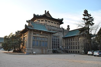 Wuhan University Library - The old library building