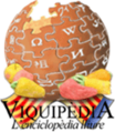 Wikipedia-logo-ca-Nou-Octubre-2007.png