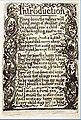 William Blake Introduction Songs of Innocence Copy U 1789.jpg