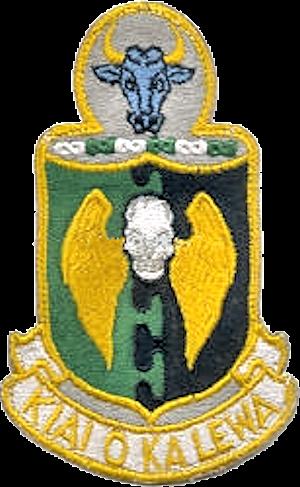 5th Bomb Wing - 5th Bomb Wing (1950s) emblem